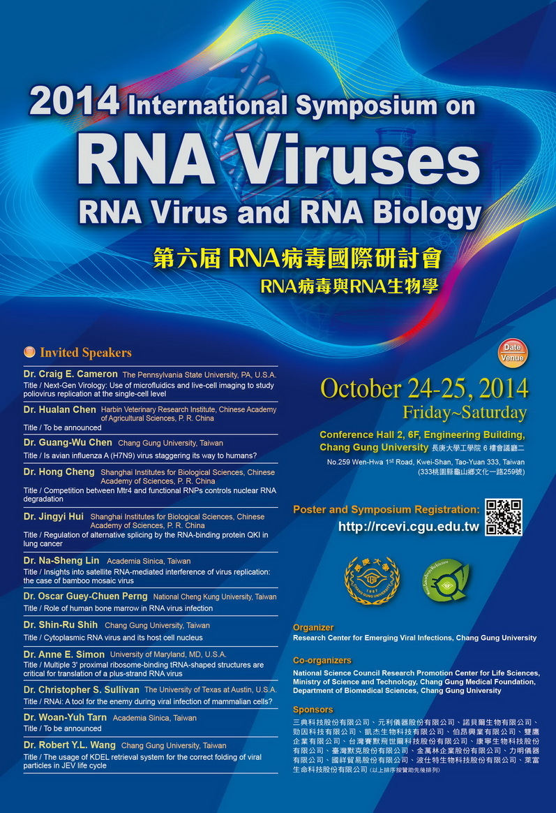 2014 International Symposium on RNA Viruses