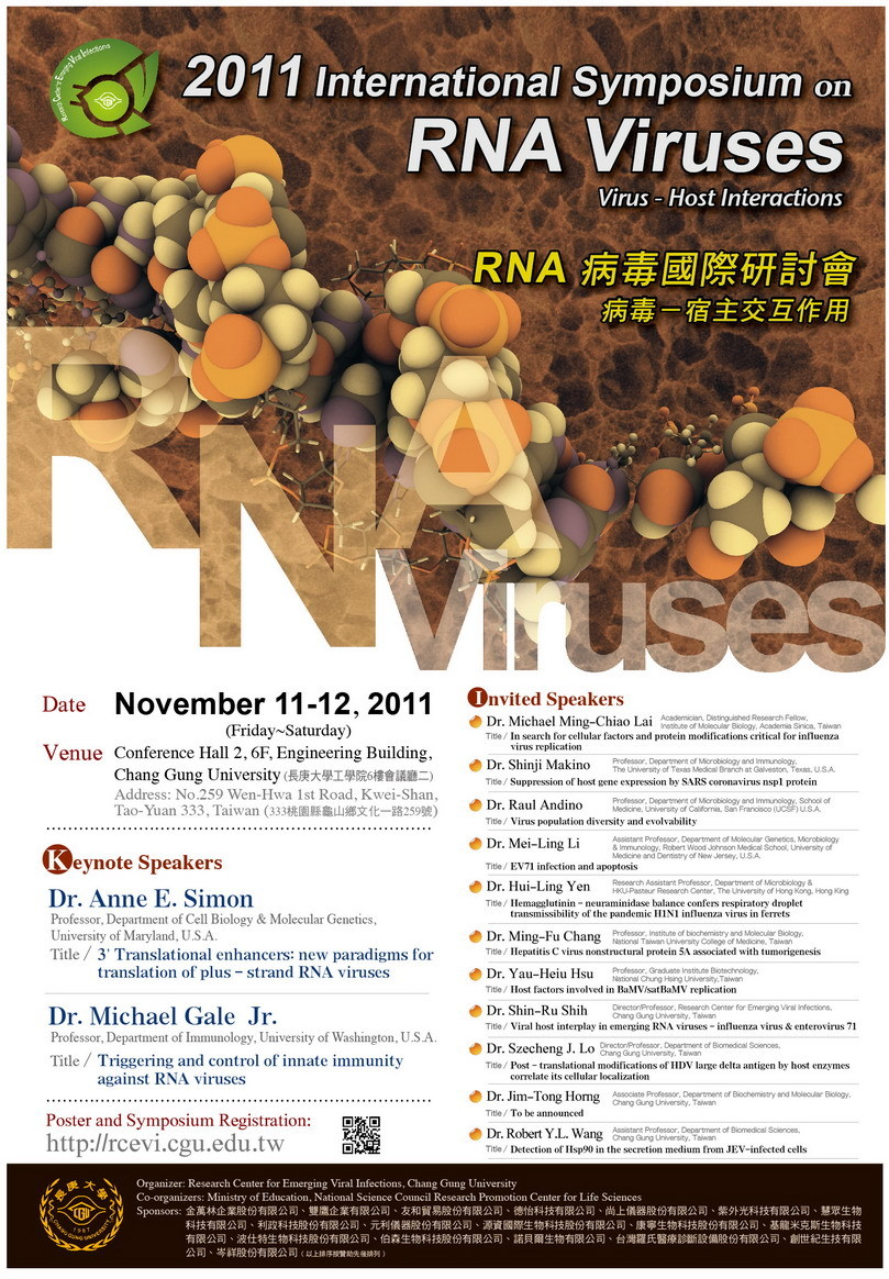 2011 International Symposium on RNA Viruses